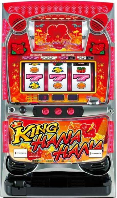キングハナハナ‐30筐体
