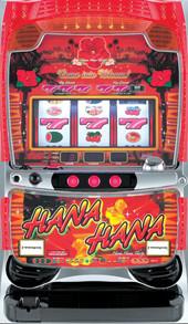 スペシャルハナハナ-30筐体